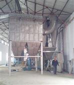 生物質燃料鍋爐布袋除塵設備