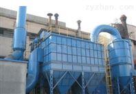 工廠粉塵揚塵集塵器|除塵設備