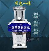 中药煎药机煎药包装一体设备广州厂家直销