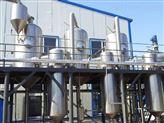 MVR节能蒸发器