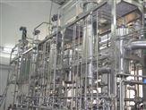 含盐废水MVR蒸发器