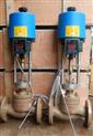 生产厂家 自力式电动温度调节阀