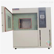 兩箱式冷熱沖擊試驗箱SP系列