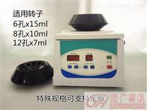 8孔臺式低速自動平衡脂肪離心機—湖北價格
