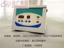 12孔台式自动平衡4000转血清分离机