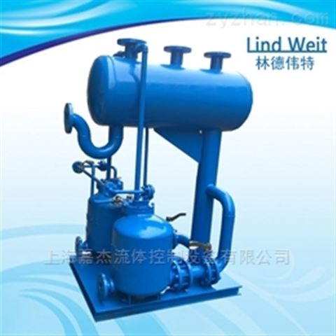 林德伟特蒸汽系统机械式冷凝水回收泵