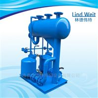 林德伟特LindWeit机械式凝结水回收装置
