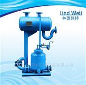 林德偉特LPMP型氣動冷凝水回收裝置
