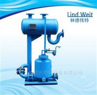 林德伟特LPMP机械式冷凝水凝结水回收装置