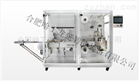 龙延LY-K600型全自动PE膜捆包机