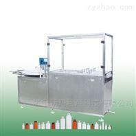 山东新玛大产量全自动超声波口服液洗瓶机--|
