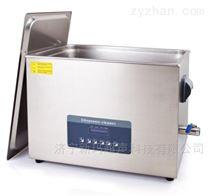山东新玛XMQX实验室超声波清洗机