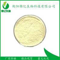 玉米醇溶蛋白原料药/ 药用辅料9010-66-6