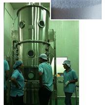 FL-200出口泰国生产胶原蛋白的沸腾制粒机