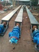 自动LS螺旋输送机 绞龙送料机生产厂家