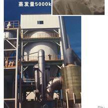 LPG5/500离心喷雾干燥机