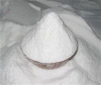 烟酰胺腺嘌呤二核苷酸原料10g起售