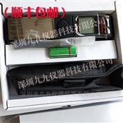 防爆本安型 MS+-IS紅外線測溫儀