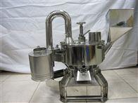 HMB-701S701型小型进口试验超微粉碎机中药磨粉机