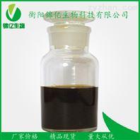 α-乙酰乳酸脫羧酶原料/抑菌劑4081-35-0