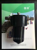 高壓氣體過濾器