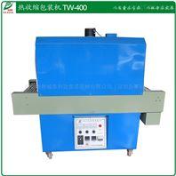 深圳热收缩包装机