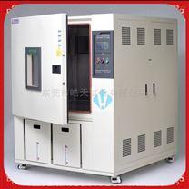 東莞高低溫恒溫恒濕800L試驗箱廠家直銷
