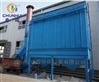 电炉翻砂铸钢件1.5吨电炉除尘器出方案定价