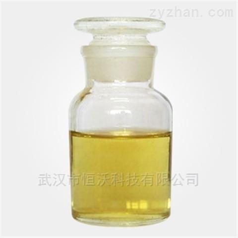 远成化工日化增塑剂  环氧大豆油