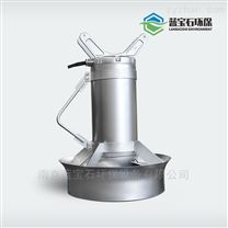 QJB22/12-620/3-480大功率搅拌机