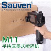深圳在线式电脑喷墨机
