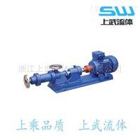 I-1B6寸 北京天津霸州螺杆泵浓浆泵厂家