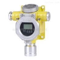 4-20MA信号硅烷气体报警器可选开关量