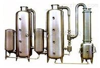 制药不锈钢蒸发器|--