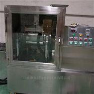 DXFT-30型振动超微粉碎机