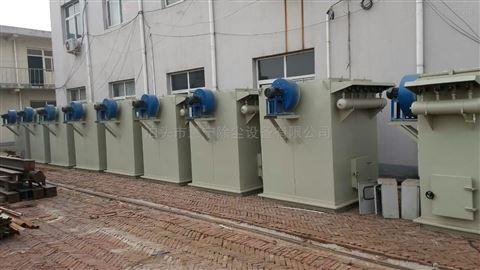 江苏单机除尘器生产厂家