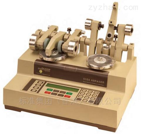 金属耐磨仪与地板耐磨试验机