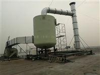 新型专利-高级催化氧化法处理VOCs有机废气