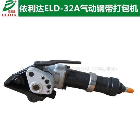 深圳龙岗手持式气动打包机