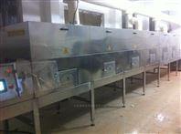 面包糠微波干燥杀菌设备