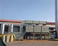 厂家批发废气处理设备催化燃烧设备优势特点
