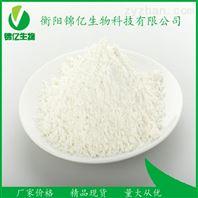 羟基脲原料药/抗癌剂127-07-1