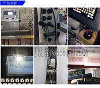 药盒喷码机、纸盒生产日期、保质期喷码