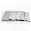 湖南7075铝排*4032大规格铝排,3003铝排