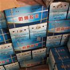 滁州防爆胶泥一公斤多少钱