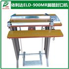 ELD-900MK Shenzhen Longhua Foot Sealing Machine