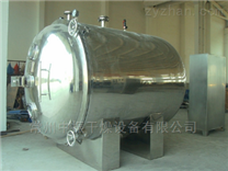 FZG/YZG方圓形真空干燥機