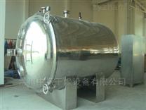 FZG/YZG方圆形真空干燥机