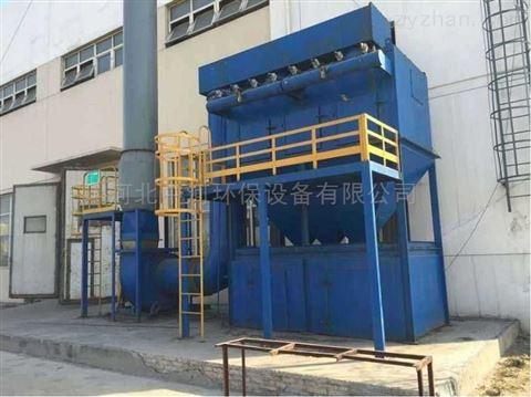 南阳橡胶厂除尘器维修A工业除尘设备