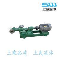 G型不锈钢螺杆泵